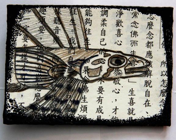 Monotone_fish