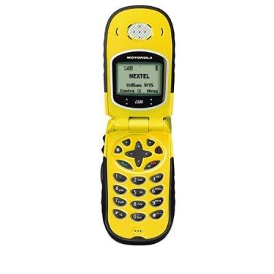 Yellow_phone