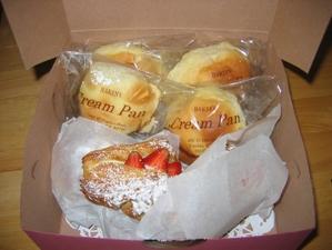 Box_of_yummies_from_cream_pan